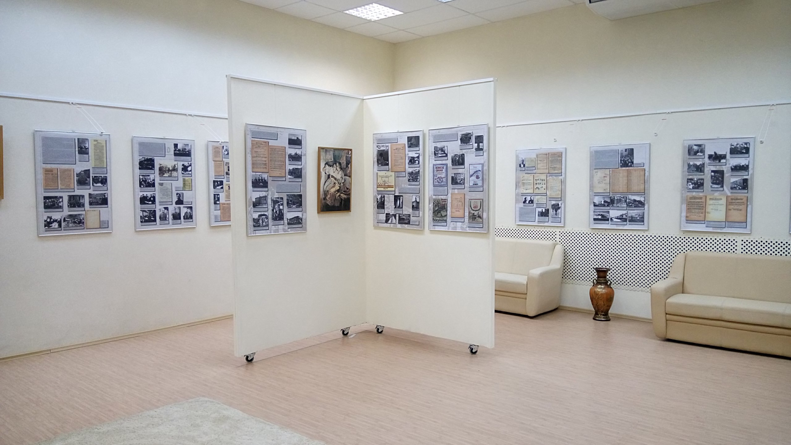 Выставочный зал Музея Зеленограда