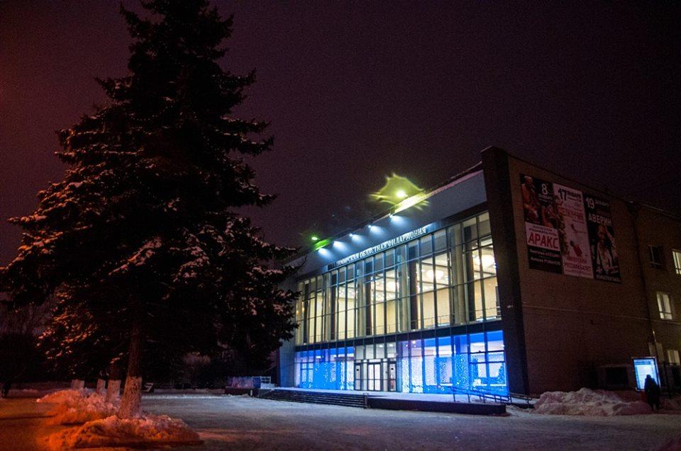 Концертный зал им. С. И. Танеева