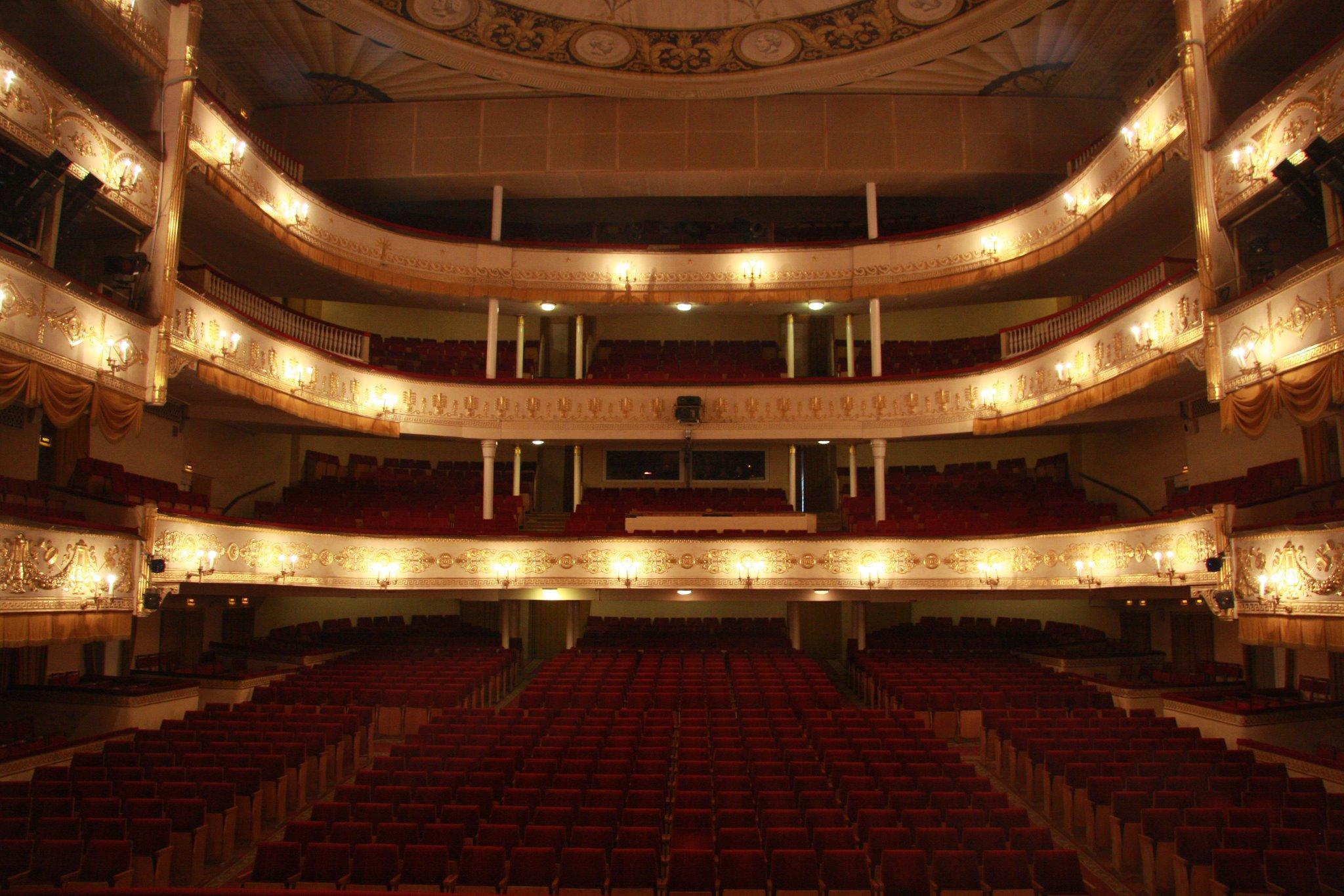 Театр московская оперетта - фотографии - театр 2 из 2 - теат.