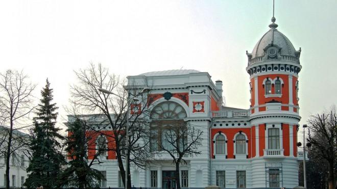 Ульяновский областной краеведческий музей имени И. А. Гончарова