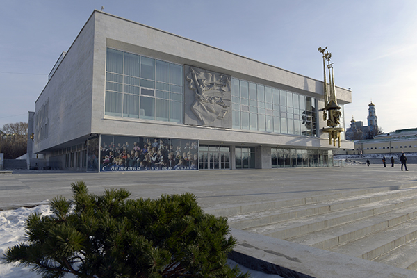 Екатеринбургский театр юного зрителя