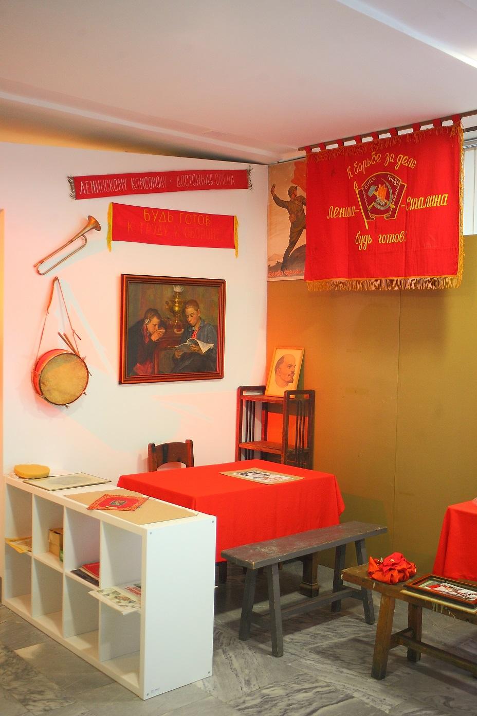 Экспозиционно-мемориальный отдел «Пресня»