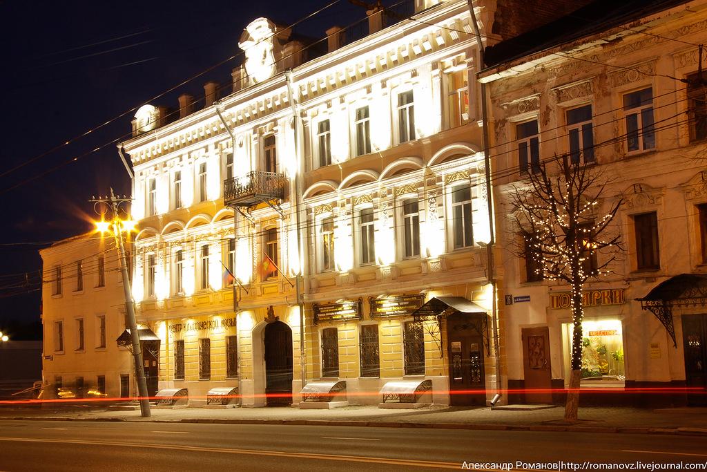 Центр классической музыки