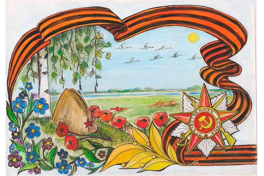 Красивые открытки, картинки о великой отечественной войне для детей