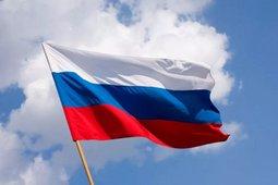 Беседа «Флаг России – наша гордость!»