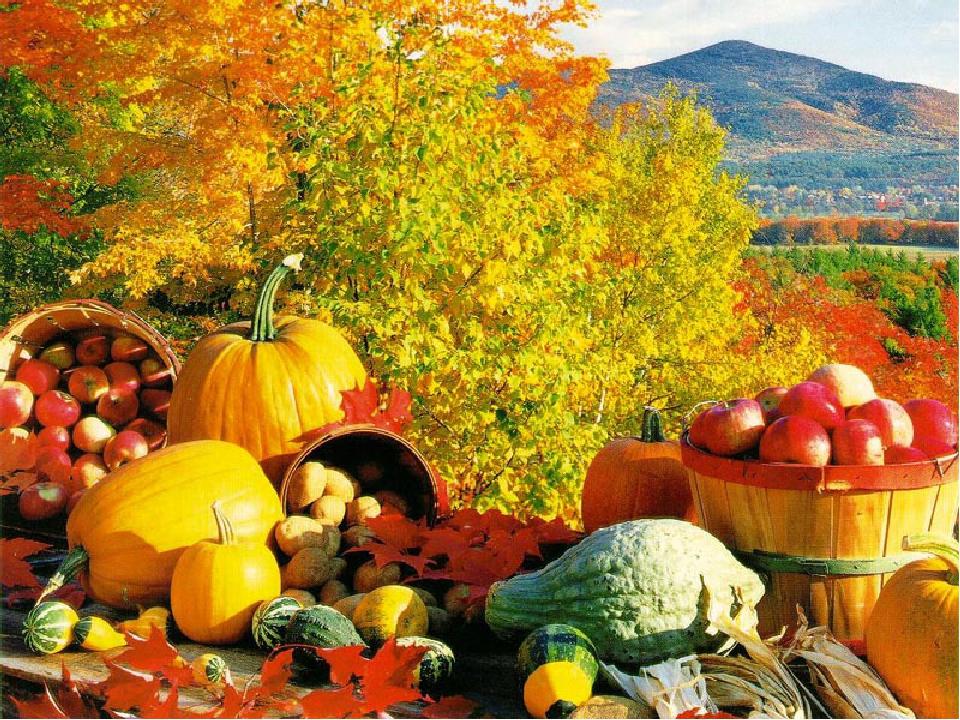 Посиделки - «Осенняя ярмарка»