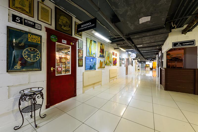 Центр современного искусства «Облака»