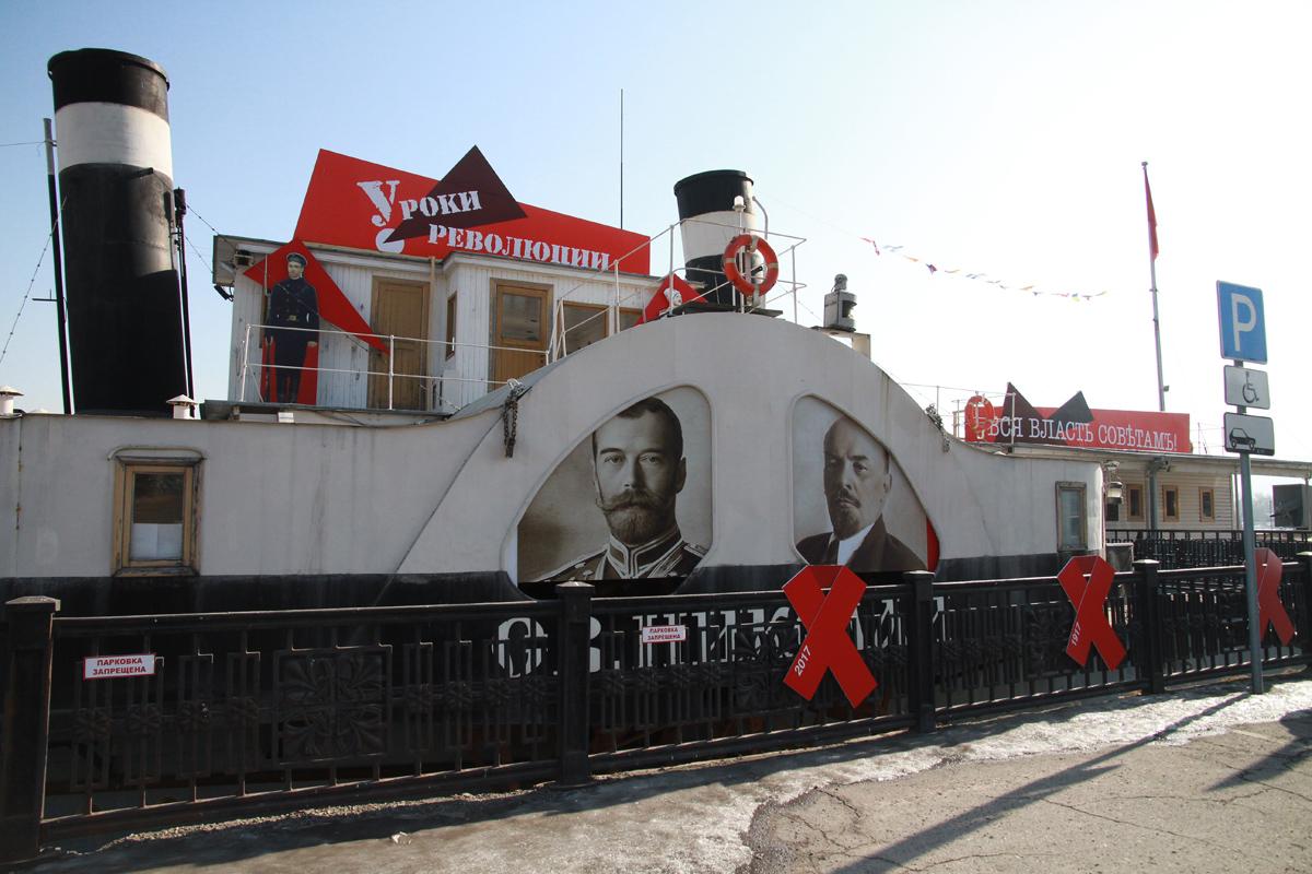 Пароход-музей «Св. Николай»