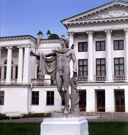 Московский музей-усадьба «Останкино»