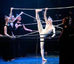 Показ записи балета «Принцесса Тур'андот»