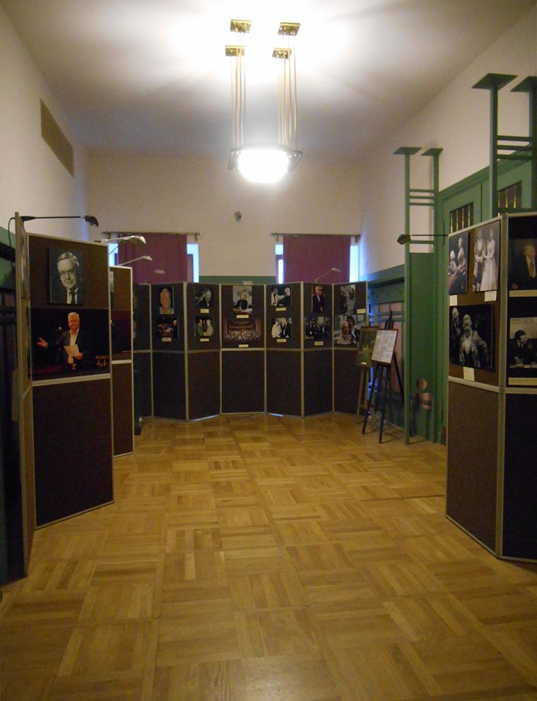 Музей московского художественного академического театра
