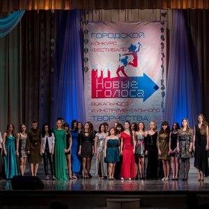 Конкурс вокального искусства «Новые голоса – 2016»