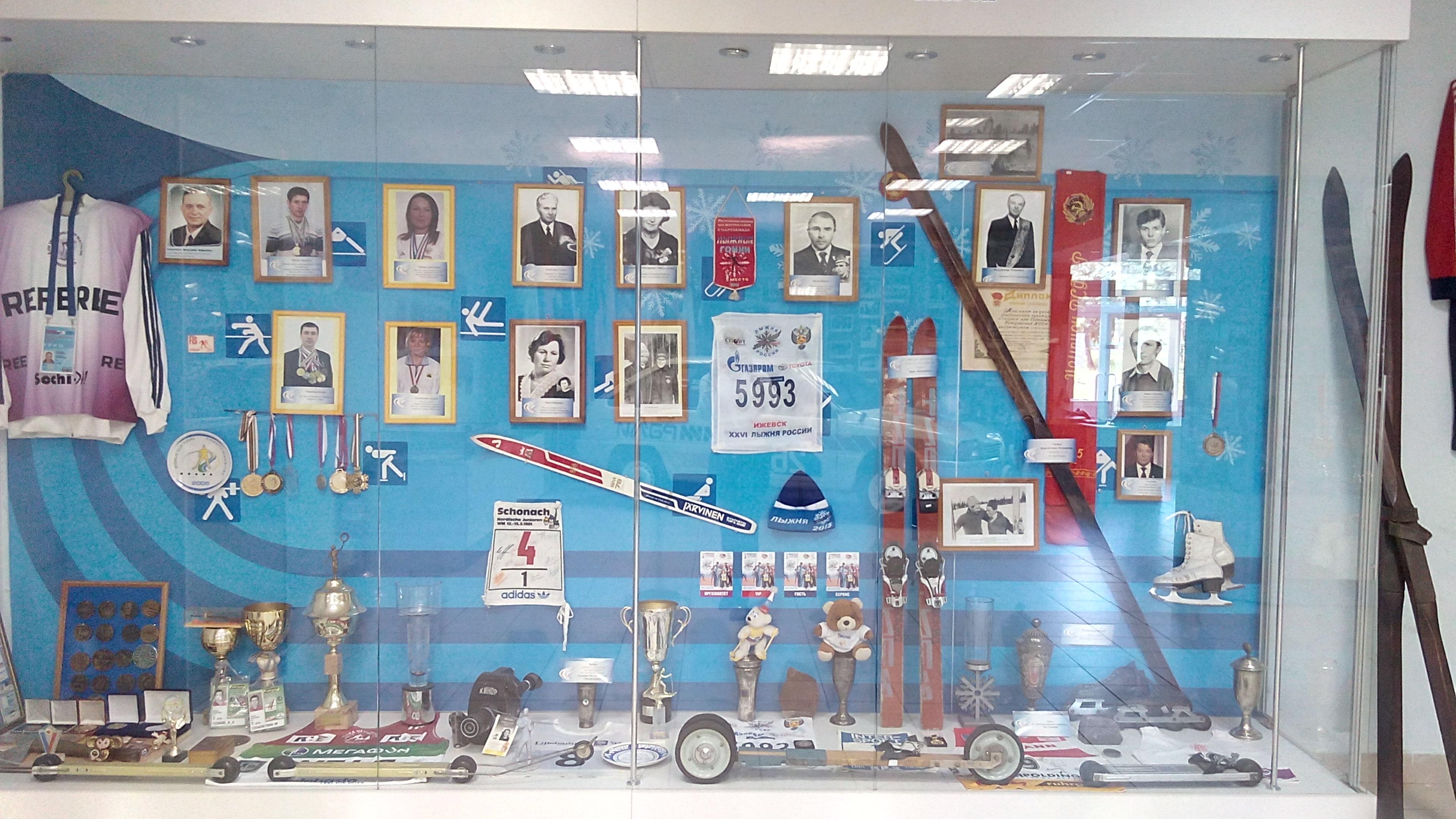 Центр истории спорта города Ижевска