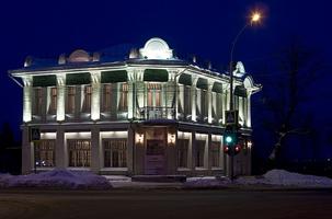 Художественный музей им. В. С. Сорокина – Дом Мастера