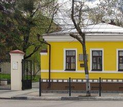 Лекция «История дома-музея И. С. Никитина в 1941–1945 годах»