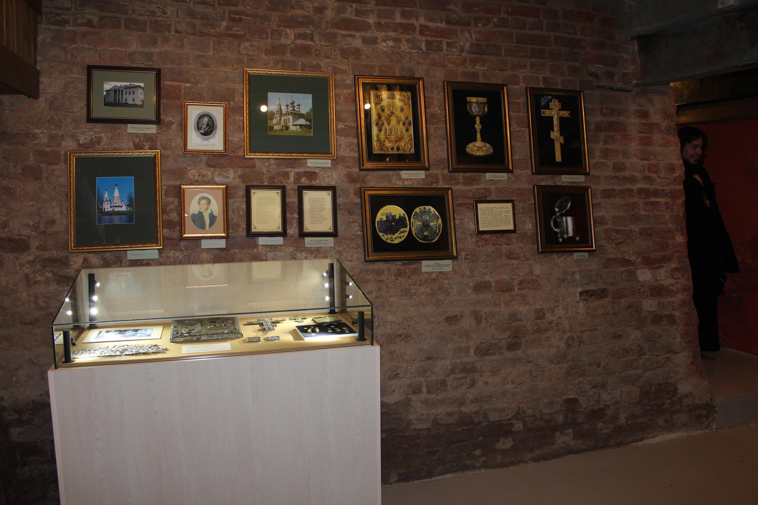 Музей ювелирного искусства