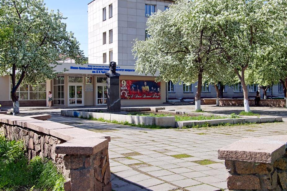 Большой концертный зал им. Б. М. Белицкого г. Челябинск