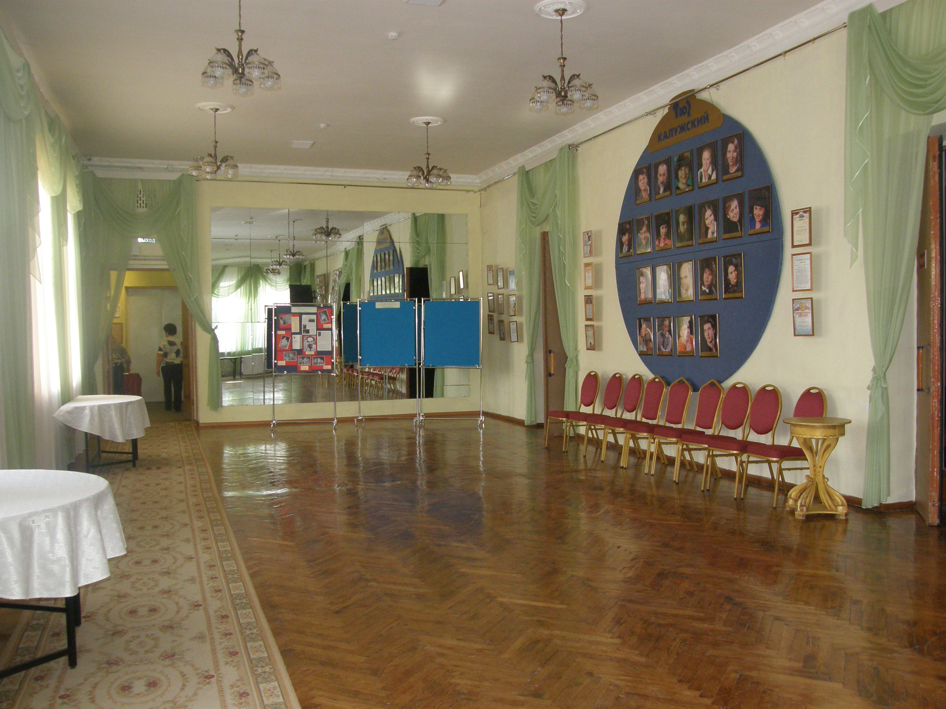 Калужский театр юного зрителя