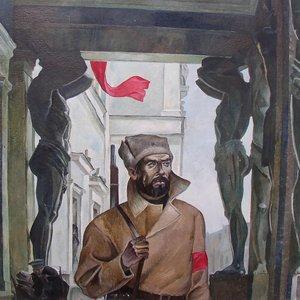 Выставка «17-й год »
