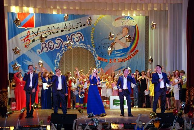 Конкурсы музыкальные краснодарского края