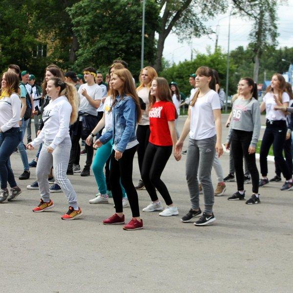 Тематическое мероприятие «День молодежи», посвященное Всемирному Дню молодежи