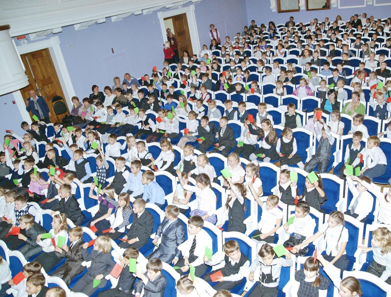 Государственная филармония Алтайского края