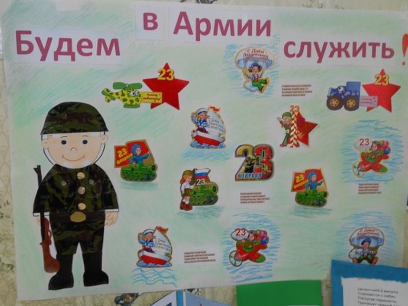 Плакаты на проводы в армию своими руками фото