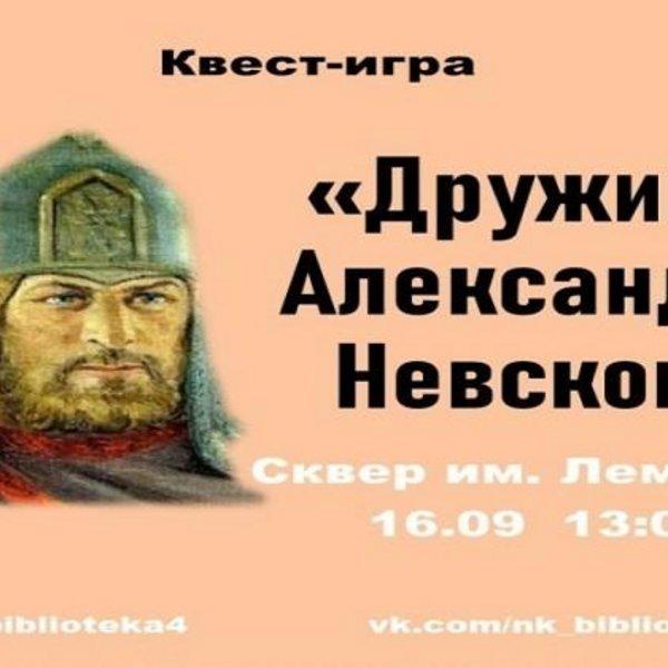 Дружина Александра Невского