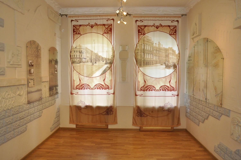 Музей «Архитектура эпохи модерна в Симбирске»