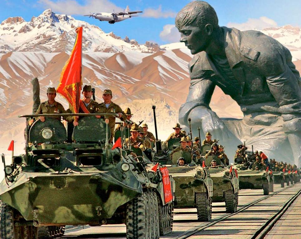 картинка афганистан вывод войск приема позволит вам