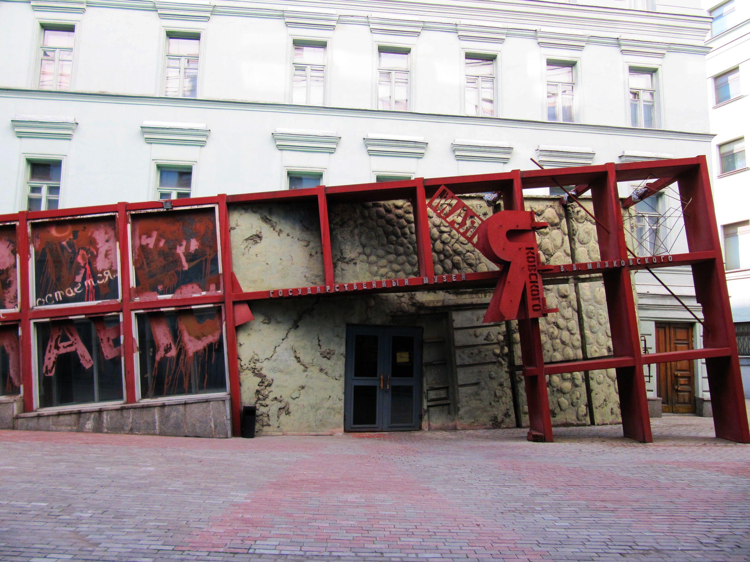 630b1eb86b9c Культура и искусство в Москве
