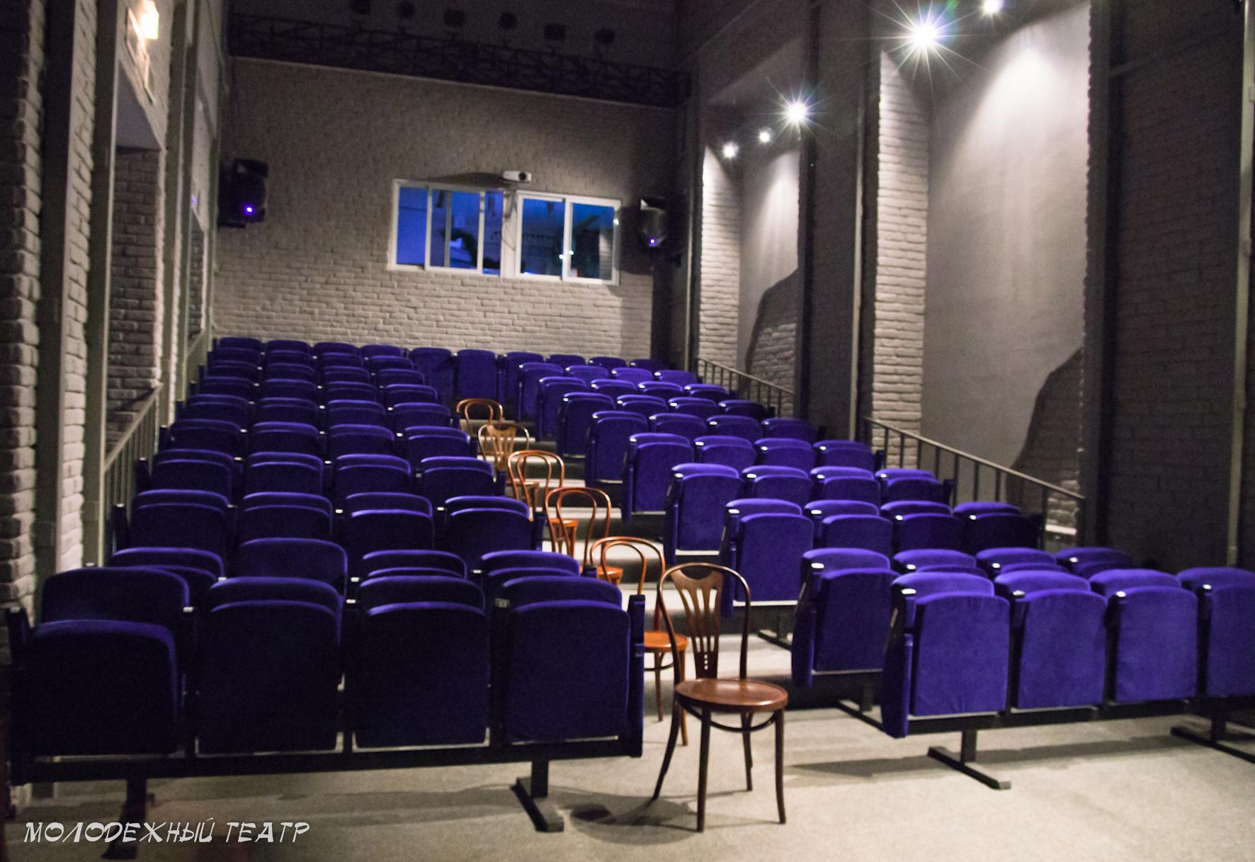 Волгоградский молодежный театр