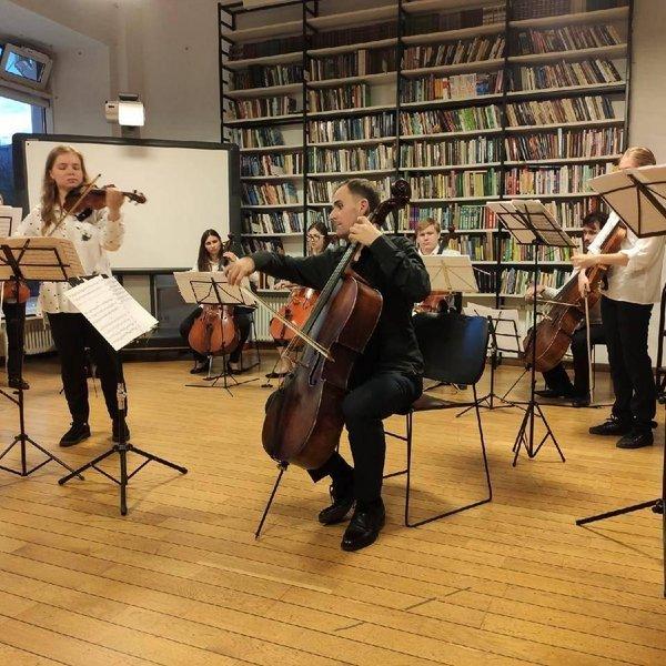Концерт классической музыки «Музей и музыка»