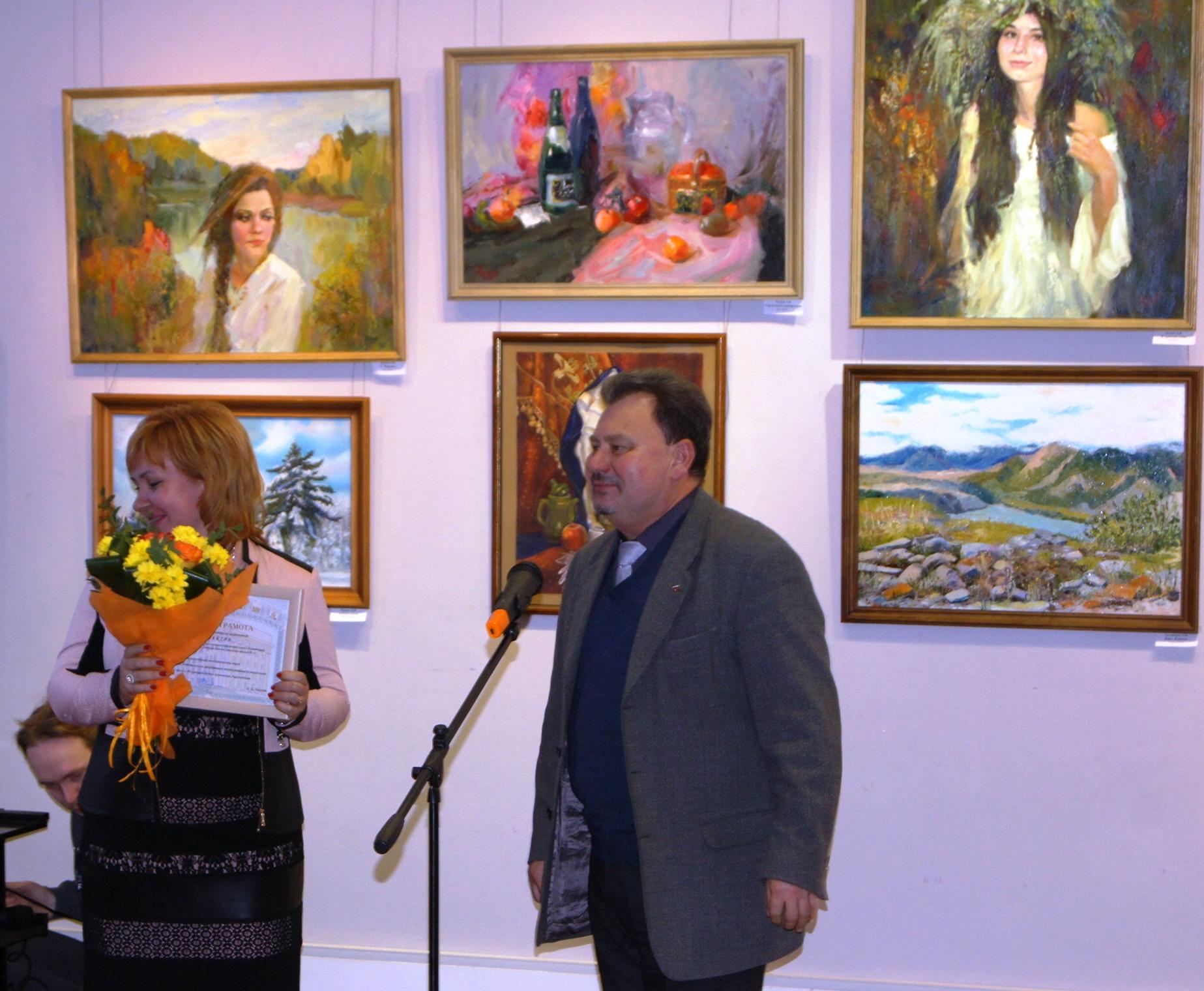 Городской центр изобразительных искусств г. Новосибирска