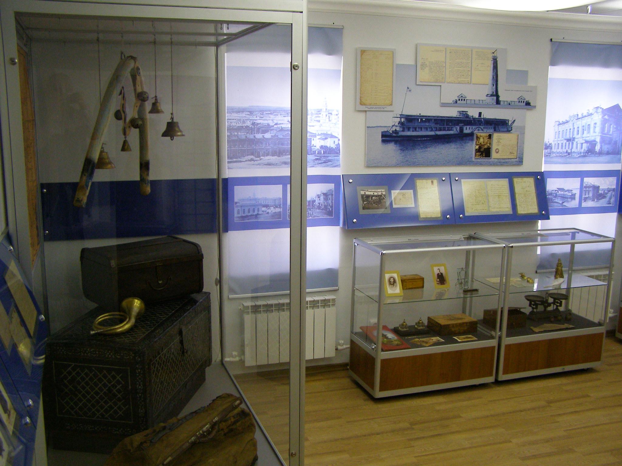 Музей «Почтовое дело Симбирска-Ульяновска»