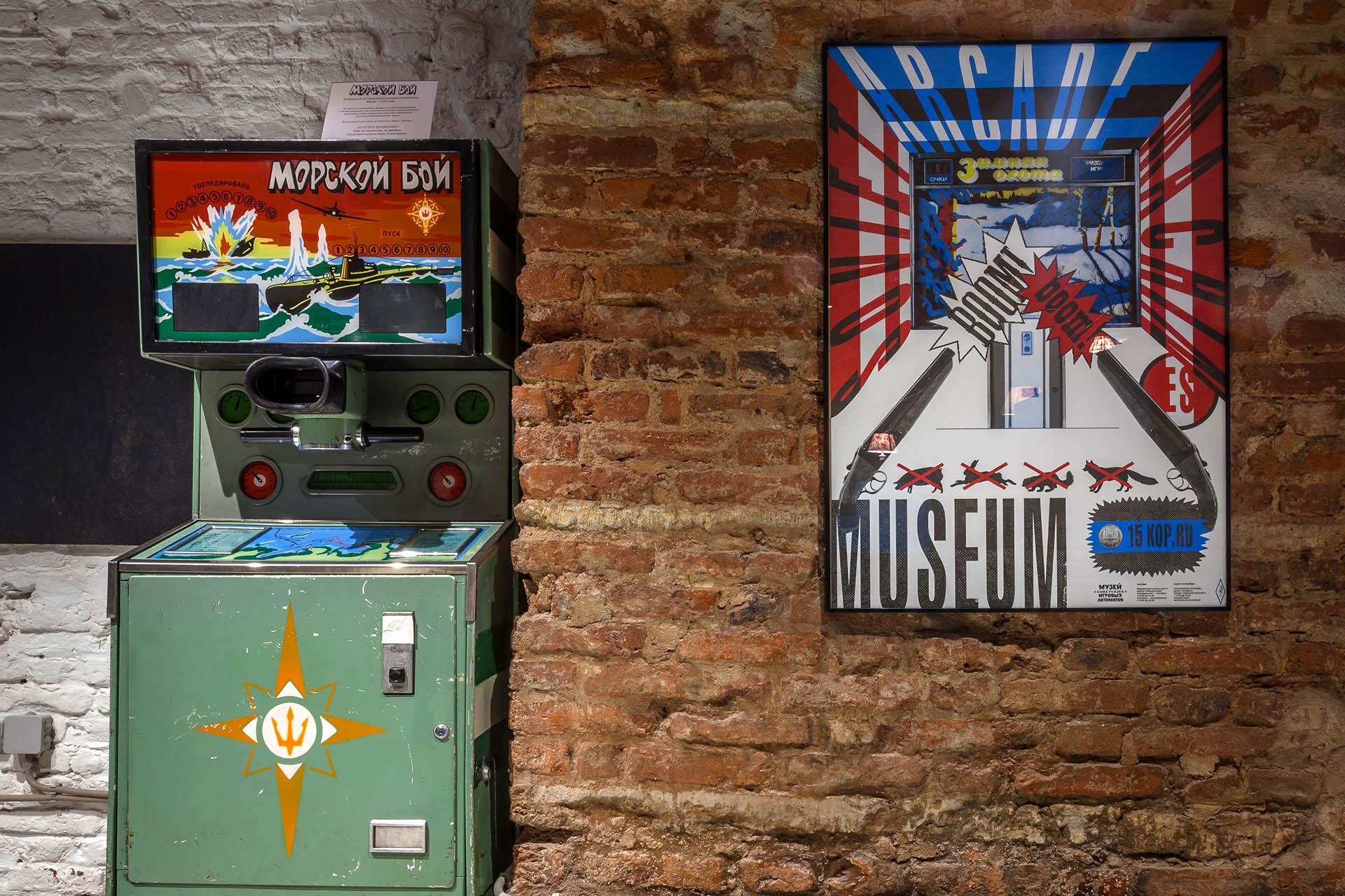 Играть в игровые автоматы эльдорадо