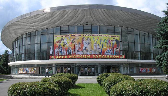 Брянский государственный цирк