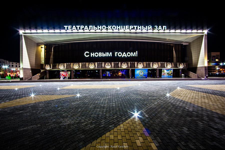 Чеченская государственная филармония им. Аднана Шахбулатова