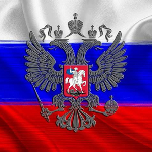 Концерт «Россия – родина моя!»