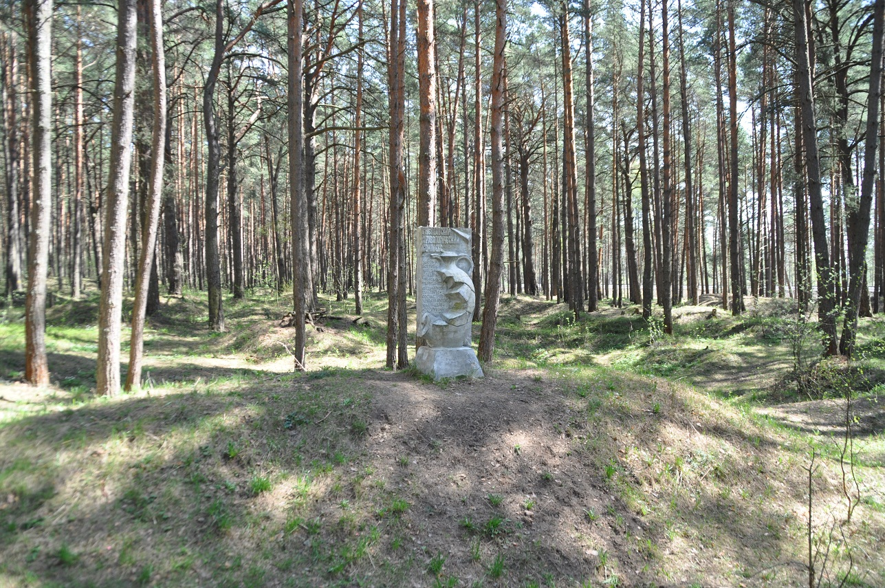 Историко-архелогический и природный музей-заповедник «Гнёздово»