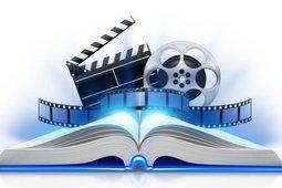Кинолекторий в библиотеке