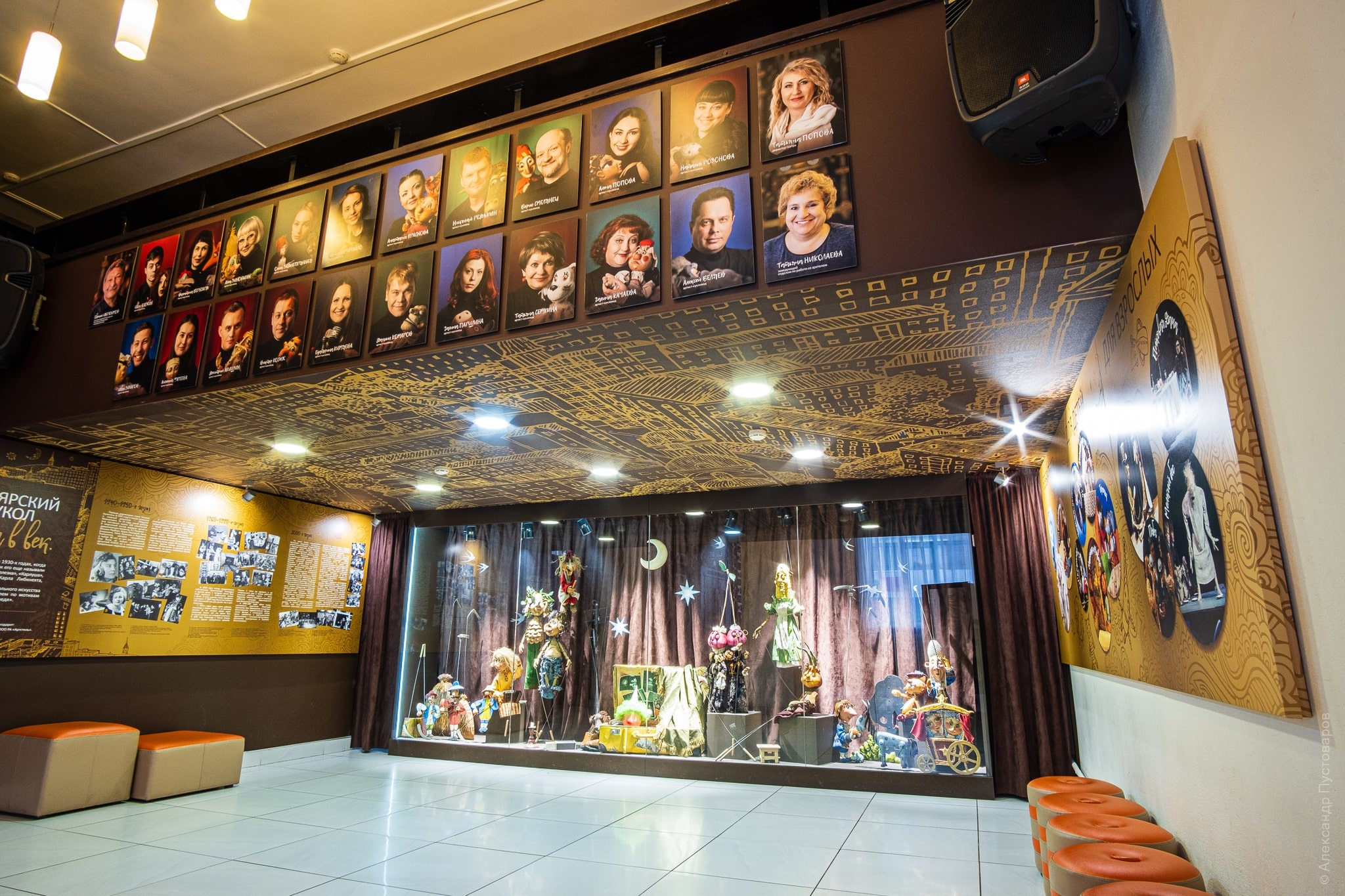 Красноярский краевой театр кукол