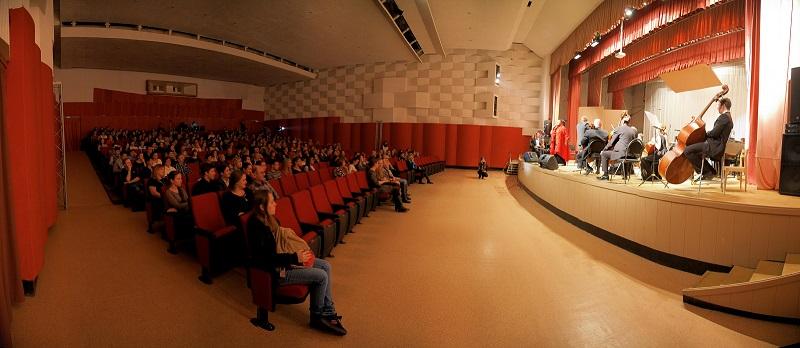 Концертный зал «Сибирский»