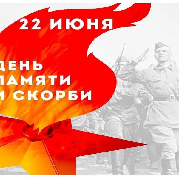 Поэтический час «1418 дней мужества и стойкости»