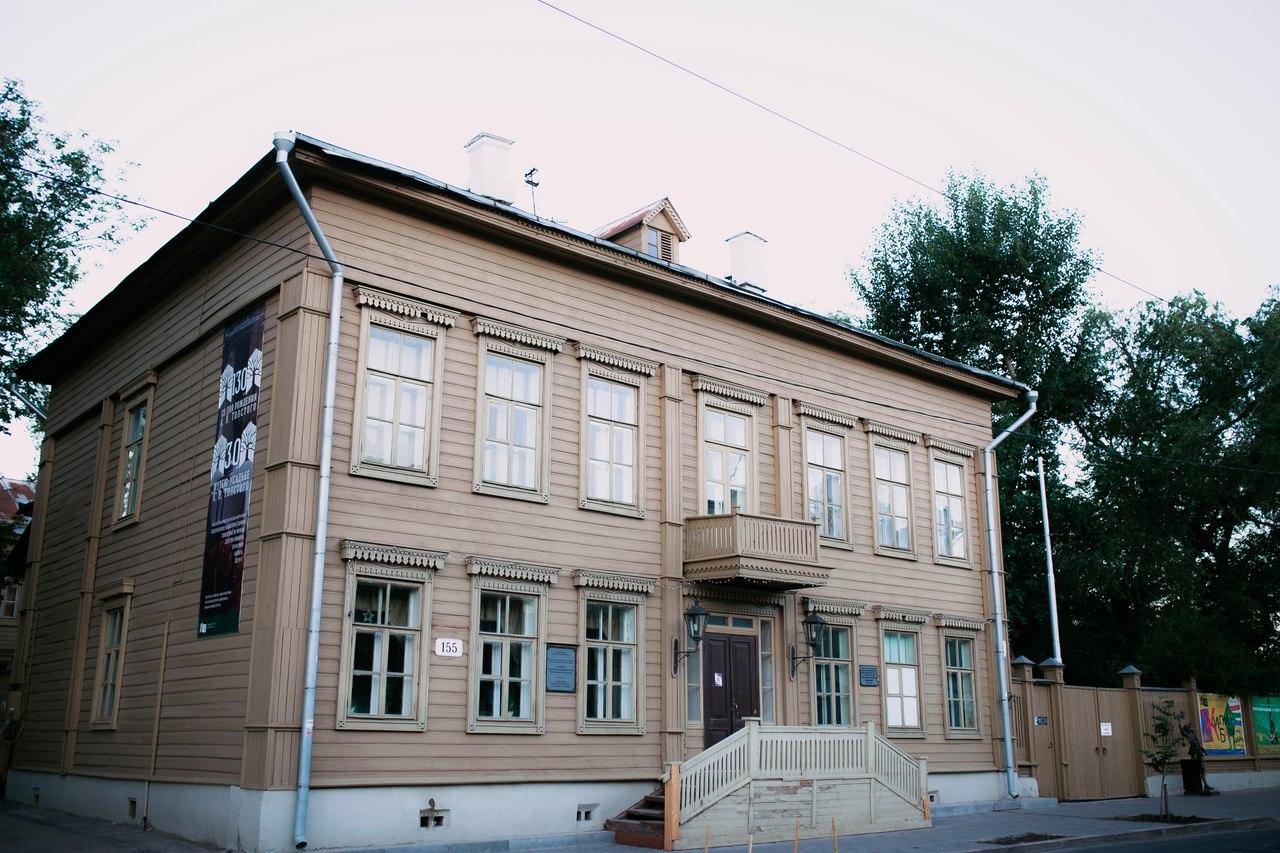 Самарский литературно-мемориальный музей им. М. Горького