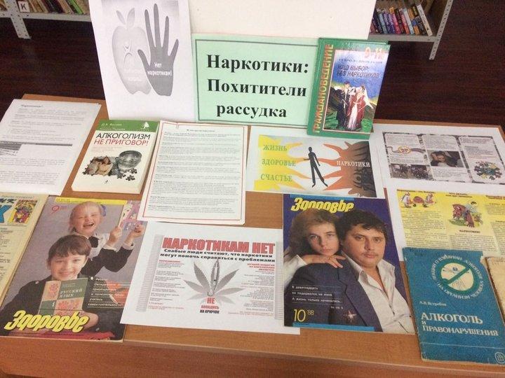 Алкоголизм и наркомания беседа лечение наркомании бесплатно в московской