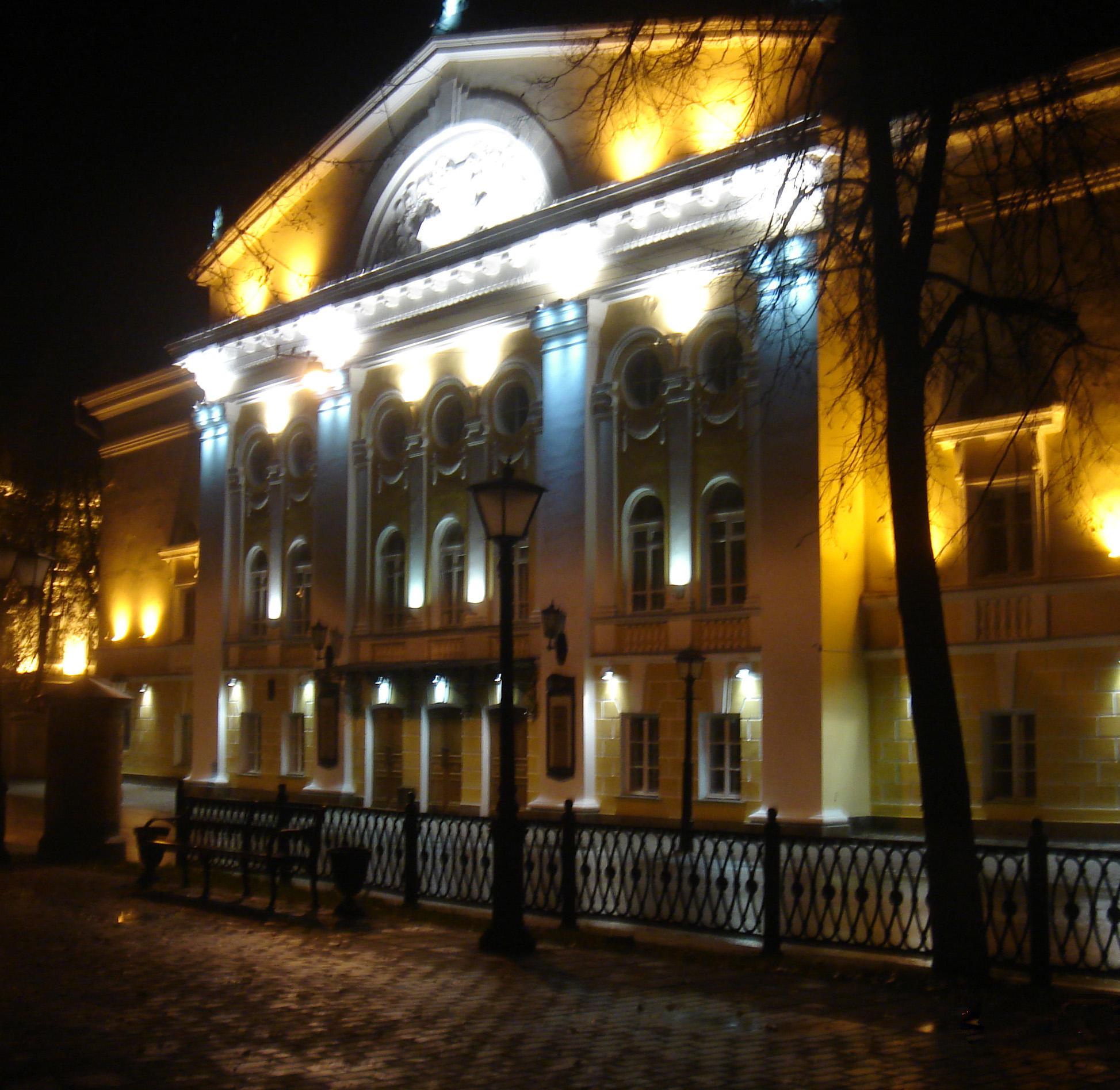 Театр имени островского кострома купить билеты киевский театр колесо афиша