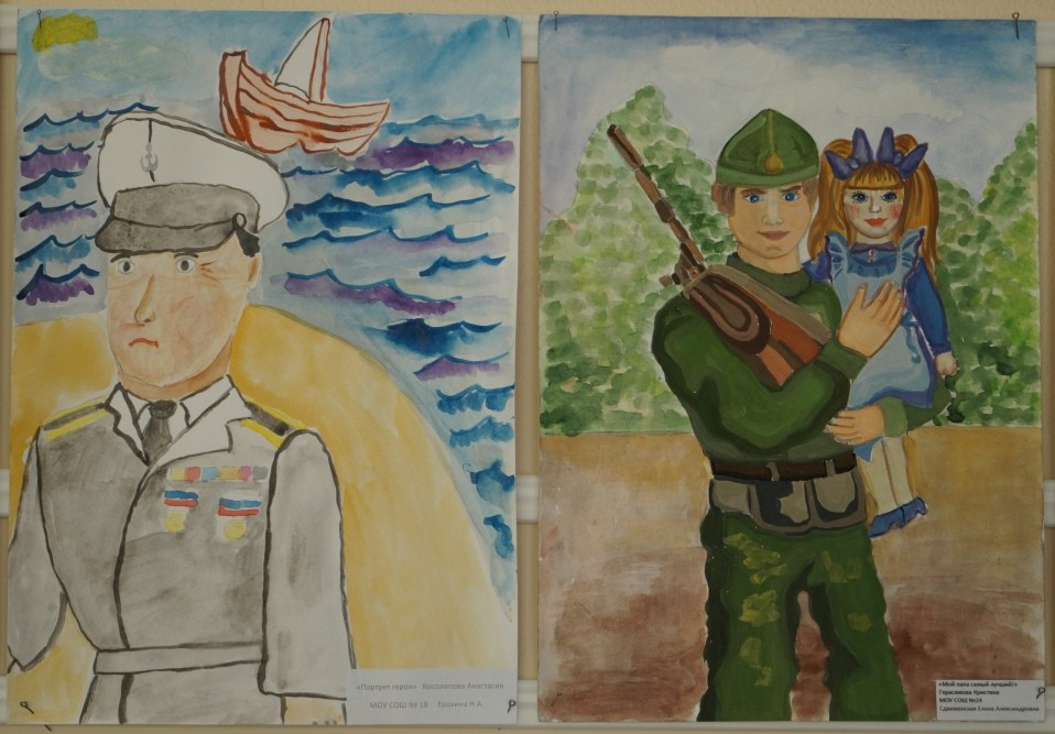 Рисунок ко дню отечества защиты
